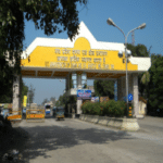Daman and Diu Administration